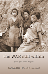 Front Cover of The War Still Within, by Tanya Ko Hong (Hyonhye)
